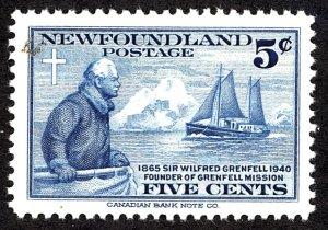 New Foundland #251 MINT OG HR