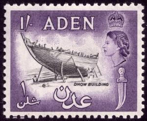 1964 Aden 1s Black and Violet SG 84 MNH