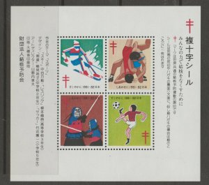 Japan Cinderella seal TB Charity revenue stamp 5-03-27 mint