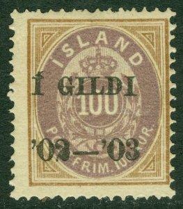 EDW1949SELL : ICELAND 1902-03 Scott #68 Very Fine, Mint Original Gum. Cat $75.00