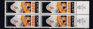ISRAEL  1981   NEW YEAR  MOSES PETITION  BLOCK OF 4   MNH  WITH TABS