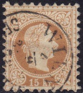 Austria - 1877 - Scott #38 - used - Franz Josef
