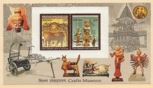 2010 India 2476a Crafts Museum MNH S/S