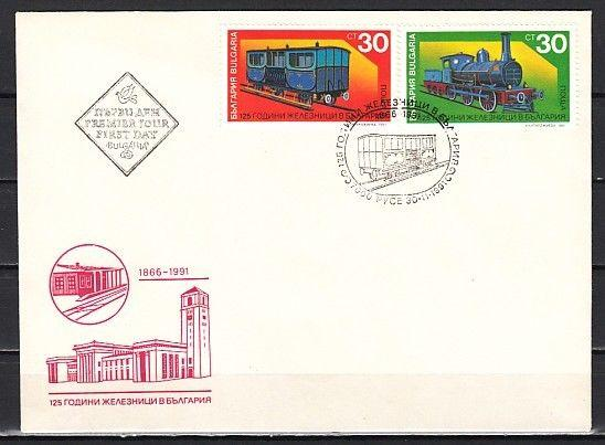 Bulgaria, Scott cat. 3644-3645. Railroad Anniversary issue. First day cover.