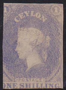 Ceylon 2016 Scott #11 unused Cat. US$5750.00 Two Margins No Gum