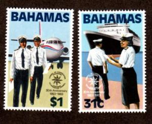 Bahamas 536-537 Mint NH MNH!