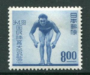 Japan #469 Mint Accepting Best Offer