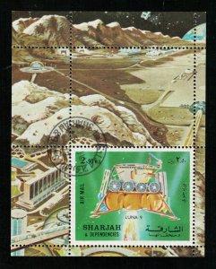 Space, Sharjah 2.50Rls (TS-1609)