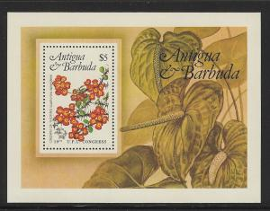 Antigua 1984 U.P.U. Souvenir Sheet mnh  SC 759