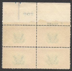 Doyle's_Stamps: MNH 1942 F-VF Air Post Special Delivery 16c Scott #CE2** PNB