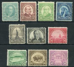 UNITED STATES ROTARY  DEFINITIVES SCOTT#692/701 MINT N H-12, 13 & 25c ARE HINGED