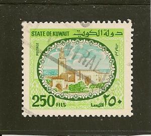 Kuwait  Scott  866  Palace    Used
