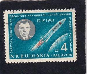 Bulgaria,   #   C81     used