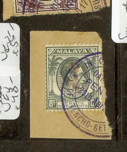 MALAYA JAPANESE OCCUPATION (P2601B) PENANG OKUHAWA 8C PIECE  SGJ60   VFU