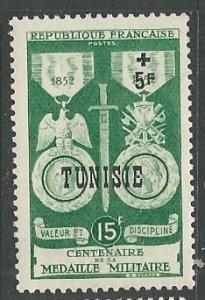 Tunisia    Scott # B120 - MH