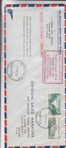 1950, 1st Flt. Beirut, Lebanon-Boston-New York (S18298)