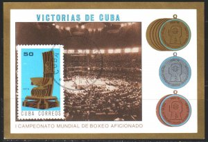Cuba. 1975. bl44. Boxing World Cup. USED.