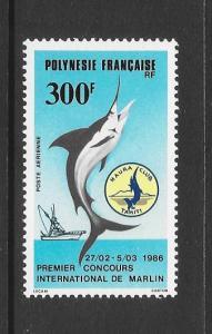 FISH - FRENCH POLYNESIA #C217 GAME FISH  MNH