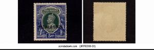 PATIALA STATE - 1937-38 5r KGVI SG#94 green