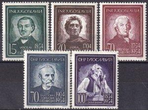 Yugoslavia #415-9 MNH CV $35.75 (Z7947)