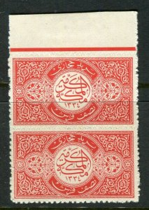 SAUDI ARABIA; 1917 early Hejaz issue Roul 13 fine Mint hinged 1/2pi. Margin Pair
