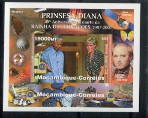 Mozambique 2007 PRINCESS DIANA & NELSON MANDELA s/s Imperforated Mint (NH)