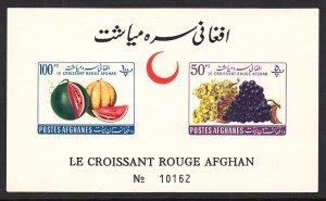 Afghanistan 528-529 Fruit Footnoted Souvenir Sheet MNH VF