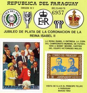 Paraguay 1978 Sc#C459 World Cup 1966-The Queen- Winners Souvenir Sheet (1) MNH