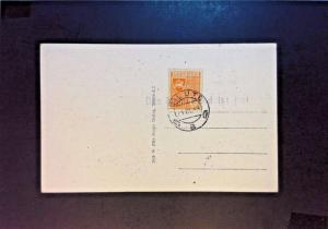 Lithuania Memelland Ist Frei Early 1939 Cancel / Blacked Out Postcard - Z884