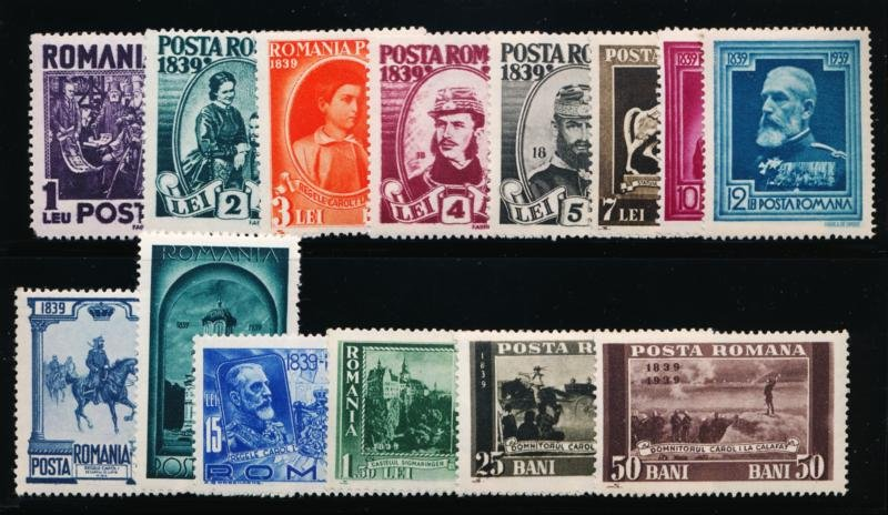ROMANIA 475-488 MINT HINGED