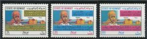 Kuwait 954-956 MNH (1984)