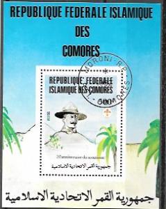 Comoros  Souvenir Sheet. 75th Anniv. of Boy Scouts.