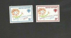 UN 310-311 Child & IYC Emblem Inscription Single Set Mint/nh (Free Shipping)