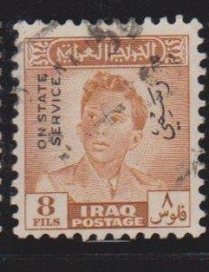 Iraq Sc#O129 Used