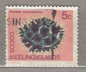 COCOS KEELING ISLANDS Definitive 5c Used(o) #HS337