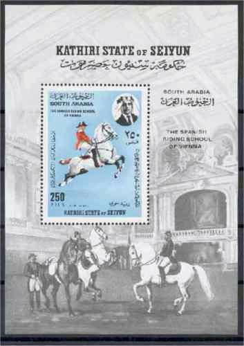 KATHIRI STATE OF SEIYUN THE SPANISH RIDING SCHOOL OF VIENNA  SOUVENIR SHEET MNH