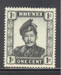 Brunei Sc # 83 mint hinged (DT)