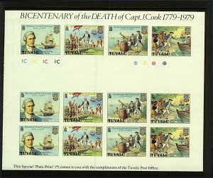 Tuvalu 1979 Bicentenary of the Death of Capt. J Cook Imperforate Plate UM Stamps