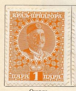 Montenegro 1913 Early Issue Fine Mint Hinged 1p. 128237