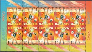 Lithuania. 2007. 792. Europe Circus. MNH.