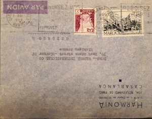 O) 1953 FRENCH MOROCCO, REFOREST - REBOISEZ  BOX CANCELLATION, TODRA VALLEY, PIG