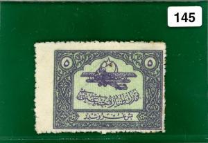 WHITE145 Ottoman Empire Turkey EARLY AIR MAIL VIGNETTE unused UN rare item