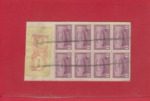 8 x $1.00 Ferry +.02c meter $8.02 BANK Money Tag Registered Canada cover
