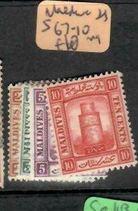 MALDIVE ISLANDS  (P1405B)   SG 7-10   MOG