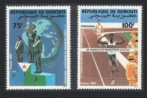 Djibouti 1st Marathon World Cup Hiroshima 2v SG#964-965