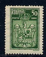 Romania Scott # 285, mint hr