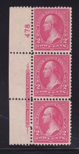 267a pink VF Plate # strip of 3 OG NH/LH mint nice color scv $ 180  ! see pic !