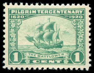 momen: US Stamps #548 Mint OG NH PSE Graded XF-SUP 95J