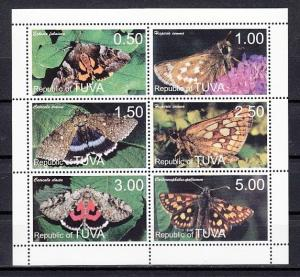 Touva, 538-543 Russian Local. Butterflies sheet of 6.