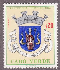 Cape Verde 310 Arms of Ribeira Brava 1961